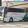 名古屋〜尾鷲・熊野・新宮・勝浦「名古屋南紀高速線」(三重交通)
