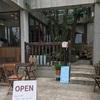 沖縄の穴場カフェ巡り③