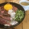 青森 肉バル529