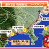 2017年 箱根駅伝 往路の天気