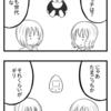 【4コマ】昭和に流行ったおもちゃ