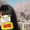 32歳になりました。プレゼントが届いて大喜び!桜も満開です。