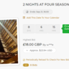 旅行計画に合えば、ものすごくお得なホテル予約方法!!