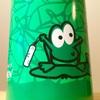 これはグリーンボトル/Junior LAKEN