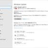 2020年08月の Microsoft Update (定例) 2020-08-12