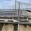 1月6日長野新幹線車両センターの状況