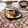 【ぐうたら女子のダイエット日記】今日の食事  Day1