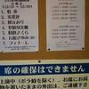 石原さゆみさん「引退公表」再掲載