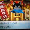 【妖怪ウォッチバスターズ】福ガシャからダークニャンゲット!!早速魂に(笑)今日の鬼ガシャ