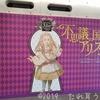 不思議の国のアリス展に行ってきたのでレビュー in 神戸(兵庫県立美術館) 割引は?