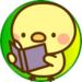 ニコラ用語集を更新