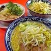 【オススメ5店】上大岡・杉田・新杉田・金沢文庫(神奈川)にあるラーメンが人気のお店