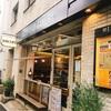 恵比寿にある使い勝手のいいカフェ!クロスロードベーカリー。モーニングに最高