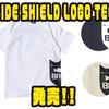 【バスブリゲード】左脇にシールドロゴが入ったTシャツ「SIDE SHIELD LOGO TEE」発売!