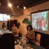 『これからの働き方』セミナー@東京