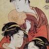 浮世絵の美人はなぜ皆同じ顔なのか