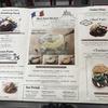 食べレポ モンサンミッシェル名物のオムレツを食べよう! ビストロ タマ 二子玉川店