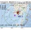 2017年07月26日 00時00分 薩摩半島西方沖でM2.5の地震