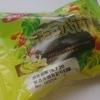 チョコバナナ蒸し(第一屋製パン)を食べました~【ゆる食レビュー33】