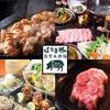 【オススメ5店】札幌(札幌駅・大通)(北海道)にあるとんかつが人気のお店
