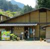 【洞川温泉】洞川温泉センターに出没! 混雑、料金、アクセスについて!