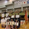 【事前連絡】全日本女子学生剣道大会優勝祝賀会 2月16日(日) 開催