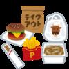 マクドが晩御飯【発達障がい 学習塾】ふぉるすりーるブログ 2020/1/19④