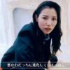 日向坂46 5thシングル「君しか勝たん」収録 個人PV予告編 全まとめ