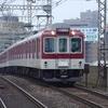 近鉄2430系 G40