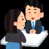 【企業法務】社内クライアントからの法務に無関係の相談を受ける/これも仕事の一つ?