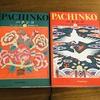 <The 31st Book> PACHINKO (パチンコ)