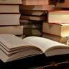200冊読んだぼくがガチでオススメする8冊