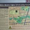 等々力渓谷散策 ~東急バス1日券の旅~