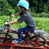 レールマウンテンバイク・Gattan Go