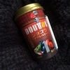 【本日の一杯】ドトール「ショコラ〜ダブルベリー〜」飲んでみた!ベリーの酸味が効いていて予想以上に飲みやすい♪