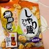 亀田製菓:亀田の柿の種スパイシーコンソメ味/しゃり蔵ごま油香る黒胡椒味/ハッピーターンコーンバター/海苔ごたえ