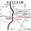 【動画】神奈川県横浜市 中田さちが丘線が全線開通
