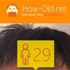 今日の顔年齢測定 269日目