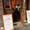 渋谷で800円の満腹度120%カレー!リトルショップのスペシャルカレーを食べた話