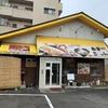 【オススメ5店】鈴鹿(三重)にあるラーメンが人気のお店