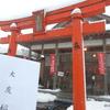 2021年「丑」年の恒例、神社仏閣巡り(新発田市編)