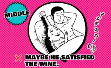 僕、満足させる男です! satisfy の罠