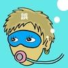 マスクに水が入る!マスククリアのコツが分かればダイビングがもっと楽しくなる