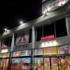 7月29日 新台開放されるとのことで横浜市のアマテラスに行ってきました