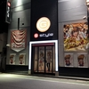 GINZA S-style5月30日&6月1日答え合わせと6月6日の話し