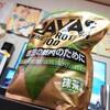 ザバスのホエイプロテイン「リッチショコラ味」vs「抹茶風味」どっちが美味しいかトライアルタイプで飲み比べ!