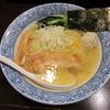 【今週のラーメン1220】 征麺家 かぐら屋 (東京・水道橋) あっさり鶏そば