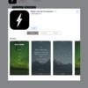 バレットジャーナルの公式アプリが出ました!