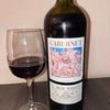 しっぽり一人ワインを楽しみたい。