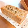 【まっさん'sブログ】朝食や子供のおやつに◎バナナくるみレーズンブレッドのレシピ♫